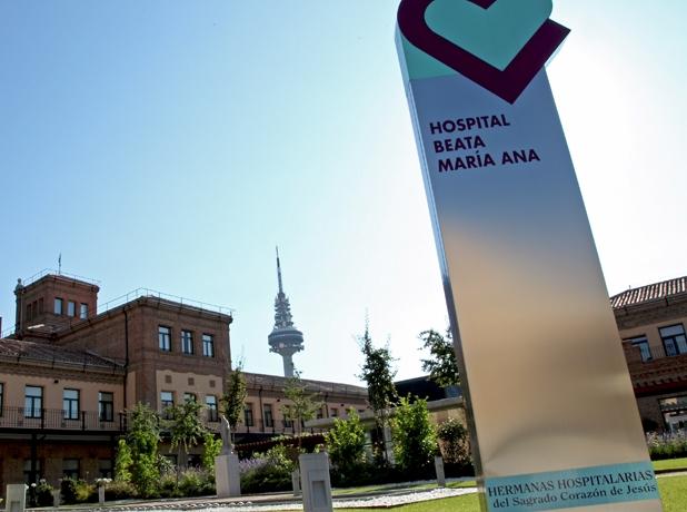 Hospital Beata María Ana participa en los cursos de INFOSAL de terapia orofacial infantil